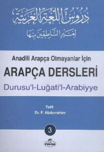 Arapça Dersleri - Durusu'l Lugati'l Arabiyye 3