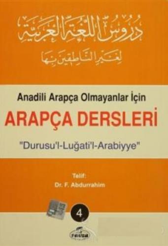 Arapça Dersleri - Durusu'l Lugati'l Arabiyye 4