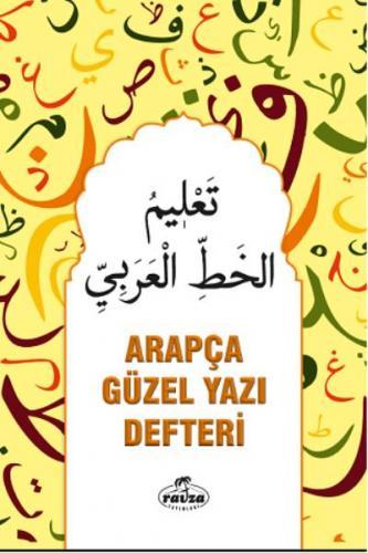 Arapça Güzel Yazı Defteri Ravza Yayınları Kolektif
