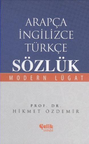 Arapça İngilizce Türkçe Sözlük