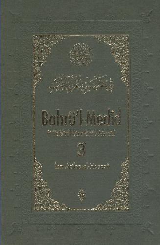 Bahrül Medid Fi Tefsiril Kuranil Mecid 3