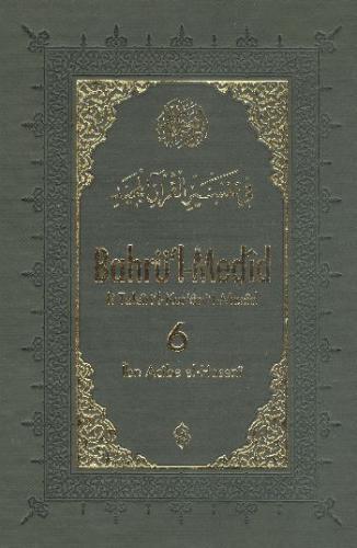 Bahrül Medid Fi Tefsiril Kuranil Mecid 6