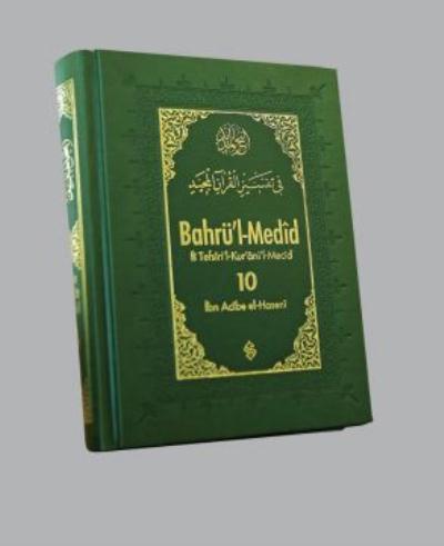 Bahrül Medid Fi Tefsiril Kuranil Mecid 7