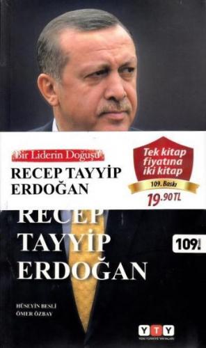 Bir Liderin Doğuşu Recep Tayyip Erdoğan - Milli İrade Milli Güç Hedef 2023 -  2 Kitap Birarada