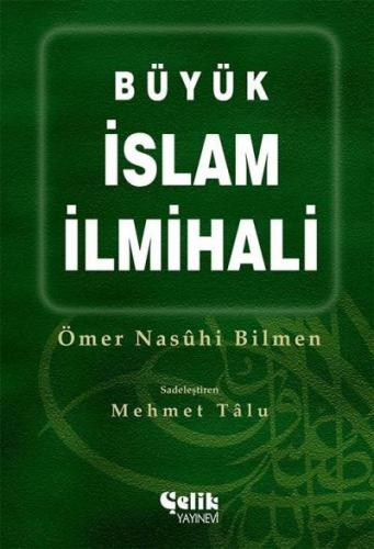 Büyük İslam İlmihali Karton Kapak