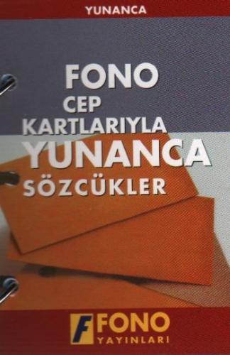 Cep Kartlarıyla Yunanca Sözcükler