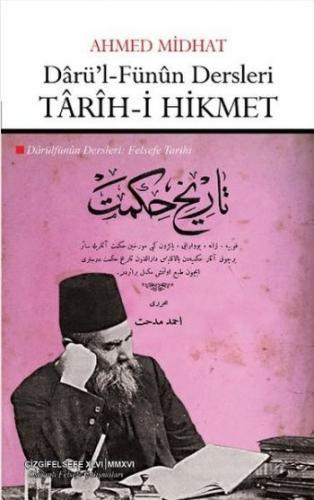 Darü'l-Fünun Dersleri-Tarih-i Hikmet