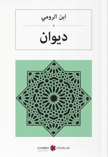 Divan-Arapça