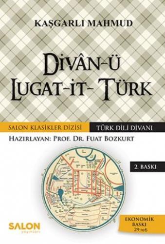 Divan-u Lugat-it Türk