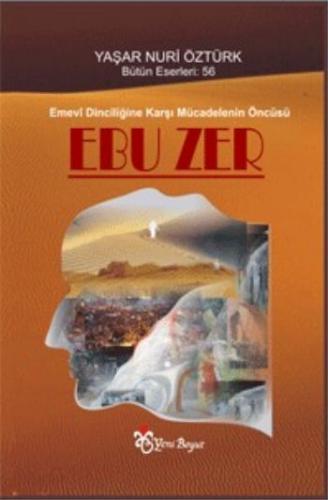 Ebu Zer