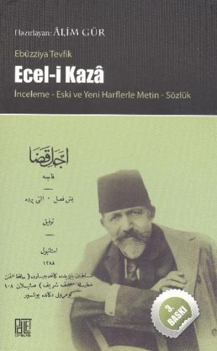 Eceli Kaza