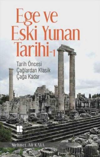 Ege ve Eski Yunan Tarihi-1