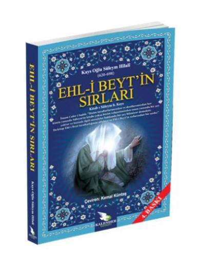 Ehl-i Beytin Sırları