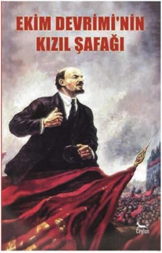 Ekim Devriminin Kızıl Şafağı