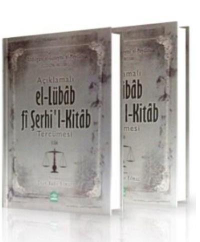 El-Lübab Fi Şerhi'l-Kitab Tercümesi (2 Cilt Takım)