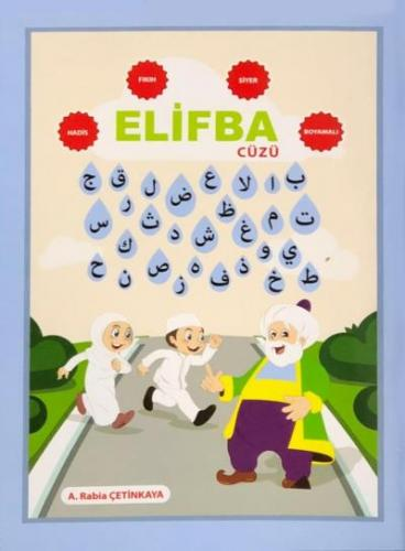 Elifba Cüzü-Boyamalı Hadis-Fıkıh-Siyer Rabia Çetinkaya