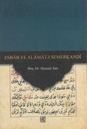 Esbab ve Alamat-ı Semerkandi