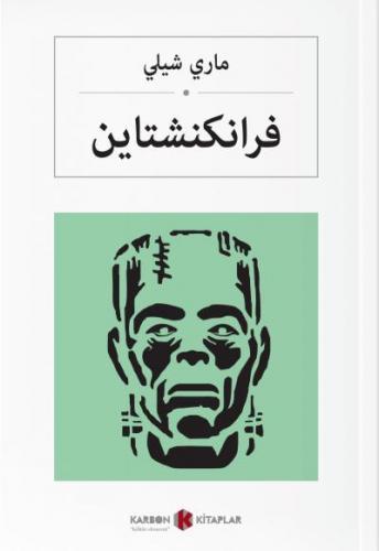 Frankenstein-Arapça
