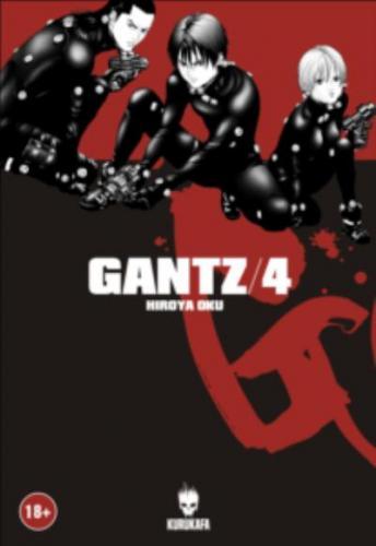 Gantz-4