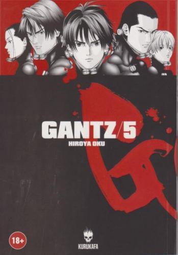 Gantz-5