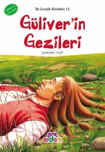 Gulliverin Gezileri-İlk Gençlik Klasikleri 12