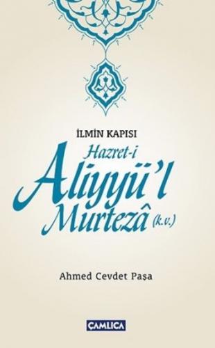 Hazret-i Aliyyül Murteza