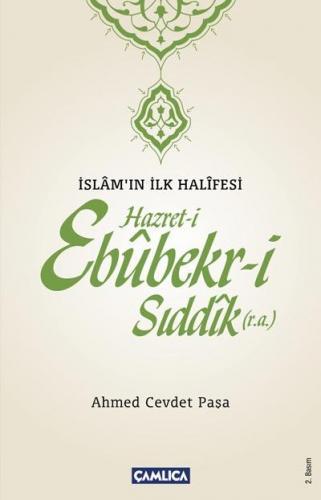 Hazret-i Ebubekr-i Sıddık (r.a.)