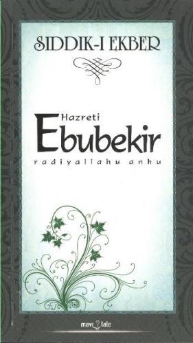 Hazreti Ebubekir (ra)