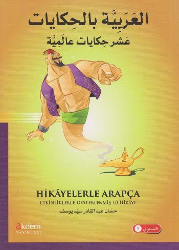 Hikayelerle Arapça-Etkinliklerle Desteklenmiş 10 Hikaye