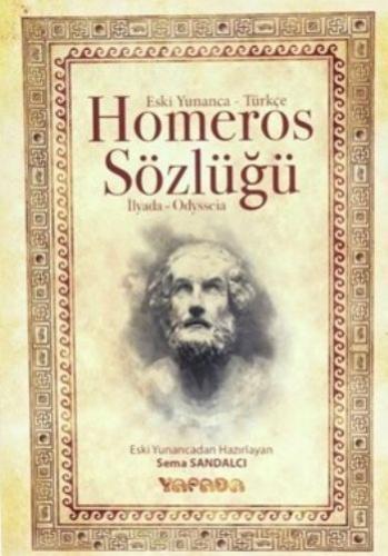 Homeros Sözlüğü