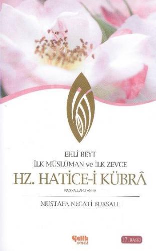 Hz. Hatice-i Kübra Ehli Beyt İlk Müslüman ve İlk Zevce
