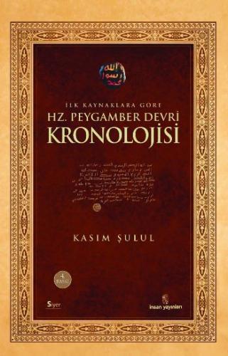 Hz. Peygamber Devri Kronolojisi