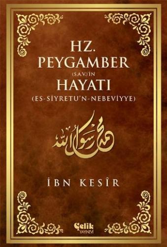 Hz. Peygamber  (S.A.V) Hayatı
