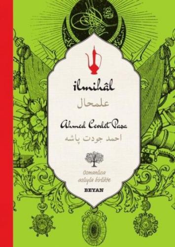 İlmihal-Osmanlıca Türkçe (Ciltli)