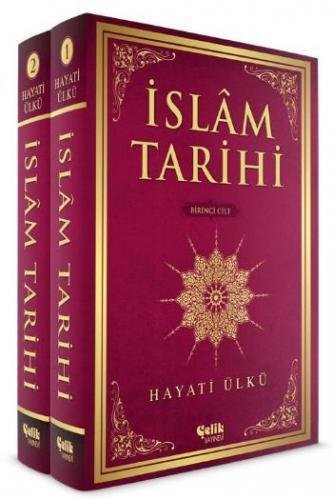 İslam Tarihi Karton Kapak 2 Cilt
