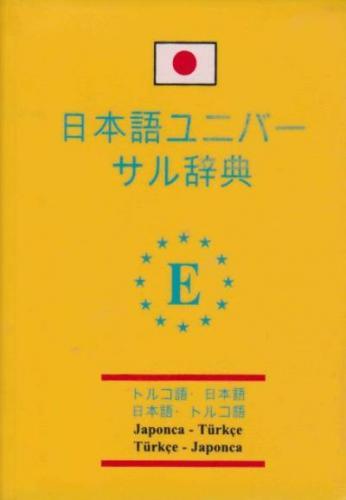 Japonca Cep Üniversal Sözlük-Plastik Kapak