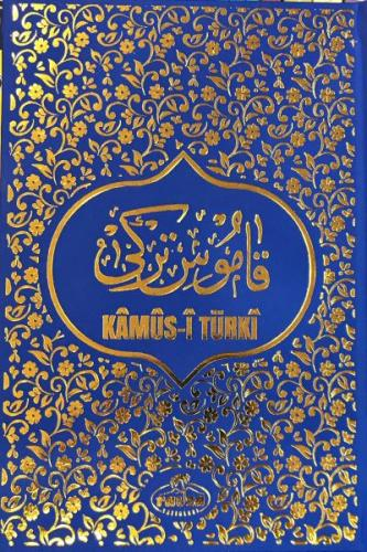 Kamus-i Türki (Eski Yazı-Fihristli-Büyük Boy)