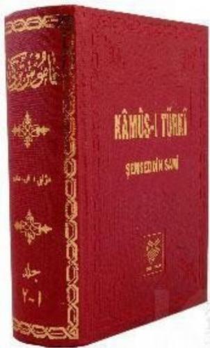 Kamus-ı Türki (Şamua-Osmanlıca Türkçesi)