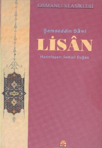 Lisan