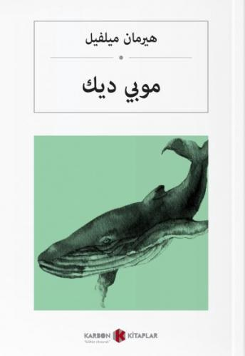 Moby Dick-Arapça