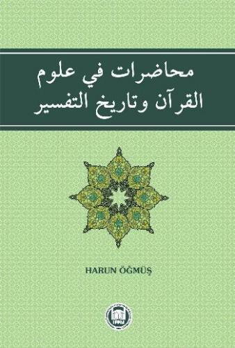 Muhadarat Fi Ulumil Kuran ve Tarihit Tefsir