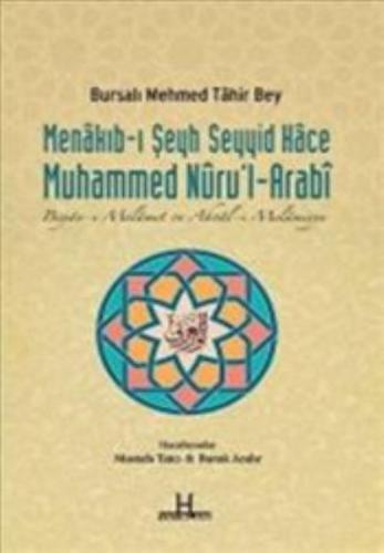 Muhammed Nuru'l-Arabi Bursalı Mehmed Tahir