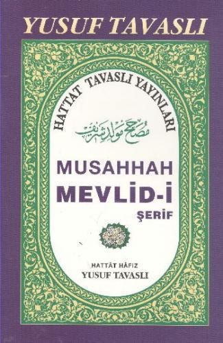 Musahhah Mevlidi Şerif