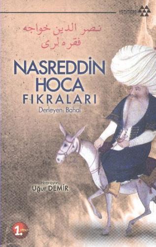 Nasreddin Hoca Fıkraları 1.Kitap