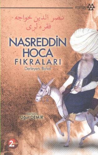 Nasreddin Hoca Fıkraları 2.Kitap