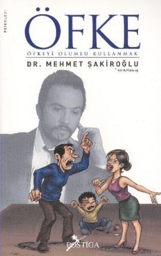Öfke Mehmet Şakiroğlu