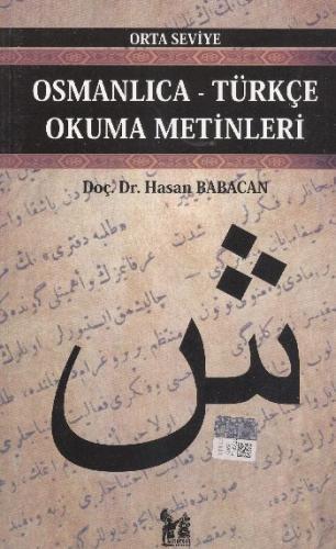 Osmanlıca-Türkçe Okuma Metinleri-15