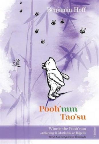 Poohnun Taosu