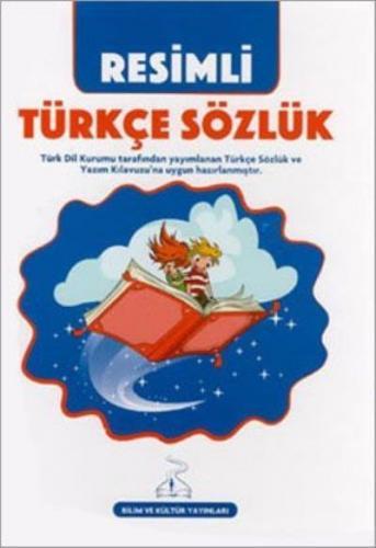 Resimli Türkçe Sözlük K. Kapak