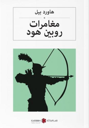 Robin Hoodun Maceraları-Arapça
